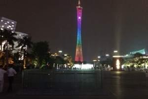 新广州动感一天游