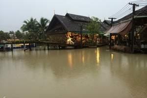 水上四季村