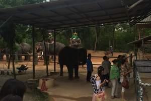 泰北文化村