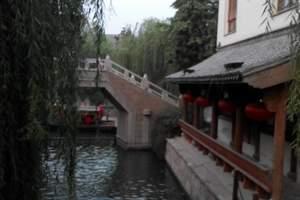 北京到山东台儿庄大战纪念馆  台儿庄运河古城双高2日红色旅游
