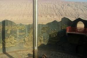 新疆吐鲁番火焰山大峡谷、坎儿井汽车一日游(赠送中餐)