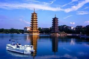 太原到桂林旅游团报价【漓江明珠双飞五日】去桂林旅游多少钱