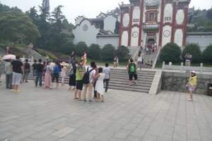 成都到宜昌旅游要多少钱_成都到宜昌旅游价格_宜昌双动四日游