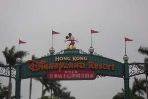 合肥出发到上海迪士尼乐园亲子游_上海迪斯尼汽车纯玩二日游