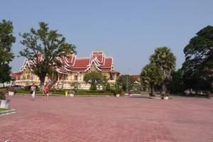 老挝万象、万荣、琅勃拉邦双飞五日游