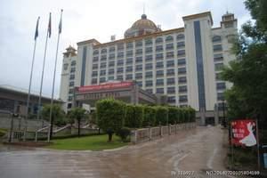 广东银业雁山酒店会议度假二天