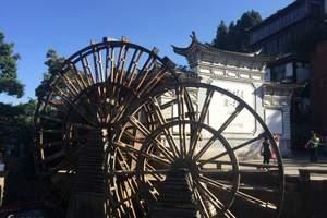 重庆到丽江香格里拉双飞五日游|纯玩系列|重庆渝之旅国际旅行社
