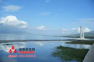 徒步祁连-洛阳到青海湖、茶卡盐湖、祁连、塔尔寺纯玩6日游