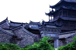 天津到山东旅游_台儿庄_熊儿山汽车三日游