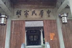 富阳龙门古镇亲子旅游 杭州出发到富阳龙门古镇一日游