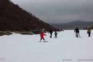石家庄滑雪一日游 石家庄清凉山滑雪一日游
