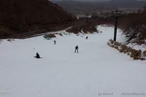 平山神鹿滑雪一日游-哈尔滨平山滑雪-平山神鹿滑雪场住宿