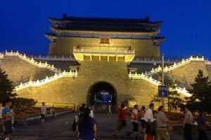 【2018国旅推荐】青岛至北京双高四日游 青岛独立成团每周发