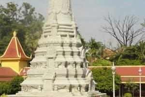 重庆到柬埔寨景点7日游_穿梭千年神话国度_吴哥日出_巴山日落