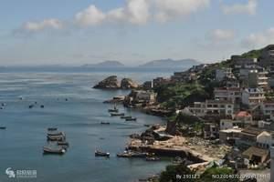 宁波去到舟山衢山岛二日旅游团线路/到衢山岛旅游多少钱