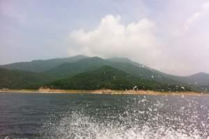吉林到松花湖多少钱【松花湖五虎岛观光1日游】