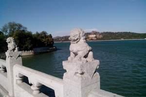 广元到北京天津双飞6天线路价格_广元到北京旅游纯玩团要多少钱