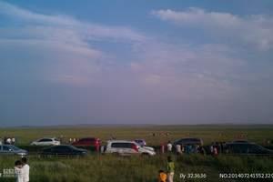 希拉穆仁草原、库布其沙漠、成吉思汗陵、呼和浩特4日游