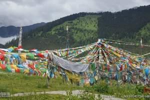 自然生态—拉萨、那曲纳木措、林芝  十一日游 武汉到西藏旅游