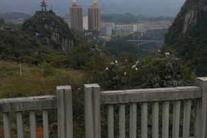 黔江峡谷公园