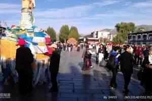 三月大连去西藏旅游报价_兰州拉萨林芝桃花沟3飞1卧10日游