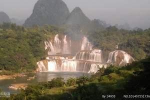【惠游特色跨国之旅】南宁出发德天跨国瀑布、通灵大峡谷2日游