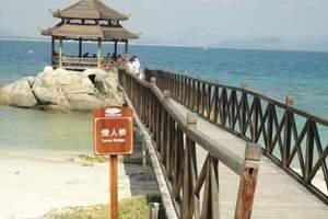 【乐享海时光】三亚分界洲岛、呀诺达、休闲纯玩6日游(带全陪)