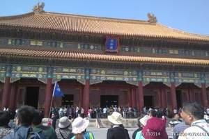 北京旅游攻略 北京旅游价格 北京六天双飞优质纯玩团