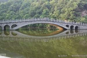 郑州到重渡沟+栾川大峡谷漂流二日游|河南避暑+漂流 洛阳山水