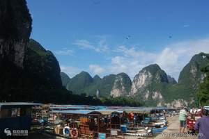 桂林、漓江、阳朔三天二晚精华游