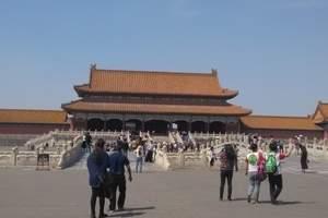 重庆到北京旅游_北京旅游推荐景点_双飞五日游(天天发团)