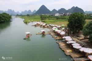 桂林旅游四日游攻略|桂林、漓江、遇龙河、古东、龙脊包车四日游