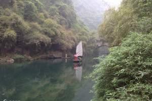 沈阳到重庆长江三峡双卧8日经典行程 重庆长江三峡武汉纯玩8日