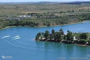 内蒙古萨拉乌苏旅游区