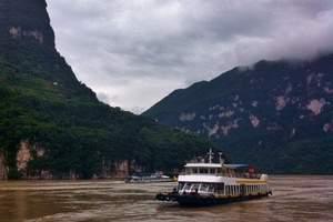 湖北全景精华游 武当山+神农架+三峡纯玩5日游 过葛洲坝船闸