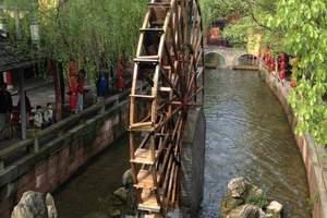 重庆周边旅游   长寿湖菊展-菩提山-菩提古镇1日游