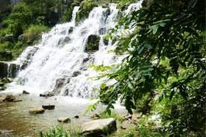 淄博淄川云明山门票-淄川生态云明山、峨庄瀑布群消夏一日游