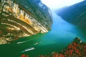 九江出发到湖北三峡动车三日游(含三峡大坝、葛洲坝、三游洞等)