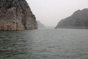 太原到黄河三峡、五龙口二日游