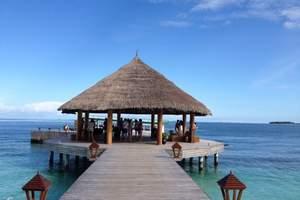 长春到马尔代夫白金岛双飞4晚6天自由行(一价全含)