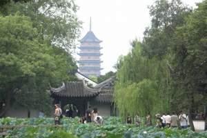 上海到苏州旅游 苏州一日游 上海到苏州园林一日游