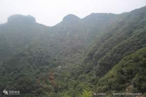 青州仰天山