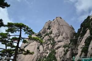 淄博旅行社到黄山一地高铁三日游 淄博旅游团到黄山高铁三日游
