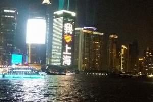 上海都市风光一日游 W6