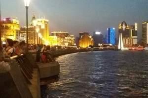 江南风情七里山塘+乌镇/西塘/木渎/G20钱江新城双飞三日游
