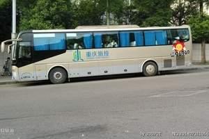 贵州旅游租车55座金龙旅游车