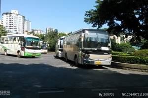 55座豪华金龙 单位会议 旅游团队包车特价