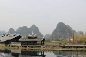 桂林旅游纯玩路线|青岛到桂林大漓江|世外桃源双飞纯玩5日游