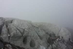 果洛阿尼玛卿雪山