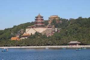 故宫 天安门 天坛 颐和园一日游 暑期热卖中!散客天天发团